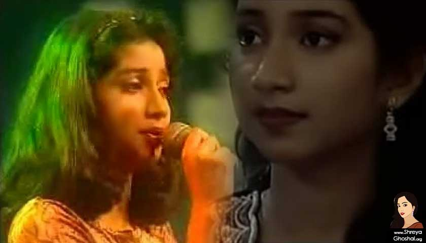 Shreya Ghoshal Performance at Sa Re Ga Ma Pa 1999