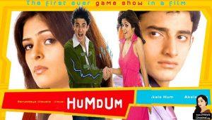 hum dum 2005
