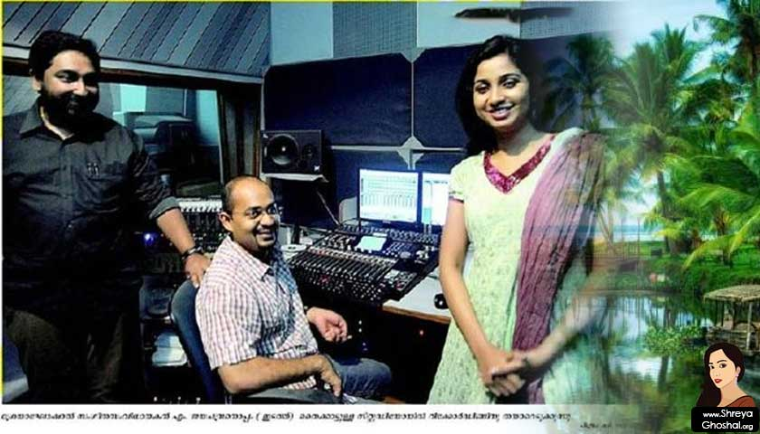 Shreya Ghoshal in Kerala