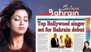 Shreya Ghoshal Bahrain