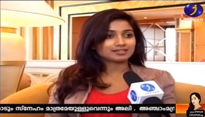Shreya Ghoshal's Interview on Asianet Plus 2012