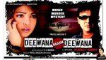 Deewana Main Deewana – Shreya Ghoshal