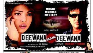 Deewana Main Deewana 2013