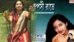 Chande Chande Gaane Gaane – Shreya Ghoshal