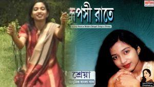 Thuilam Re Mon - Shreya Ghoshal