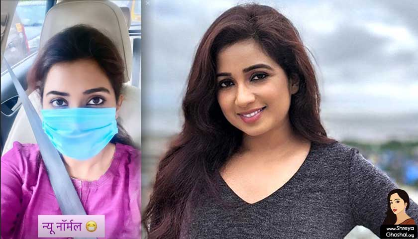 shreya ghoshal, 2020