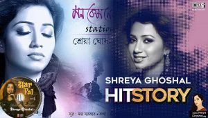 Shreya Ghoshal albums